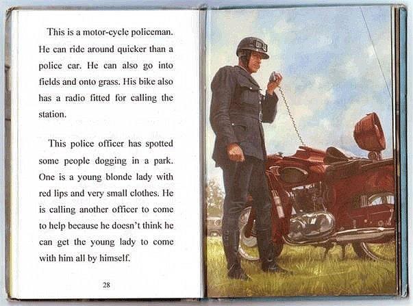 сочинение на тему почему я хочу служить в полиции