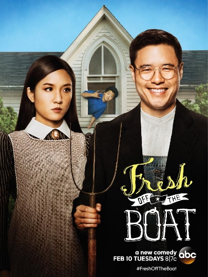 fresh off the boat перевод