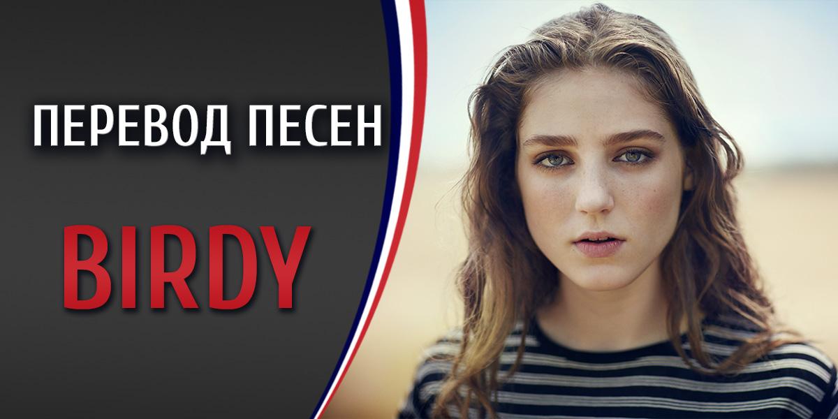 Перевод на русский песни адель - yaninkutkhru