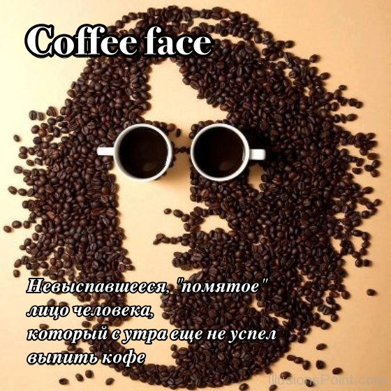 chto takoe coffee face
